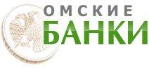 Курс доллара в омских банках